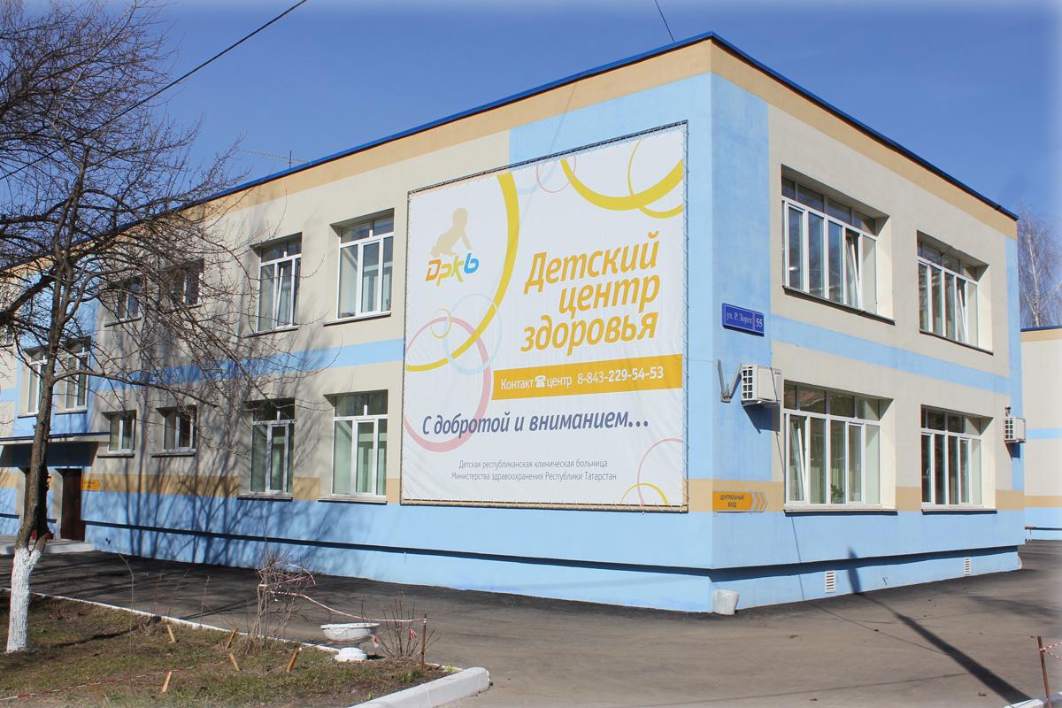 Консультативная поликлиника №2
