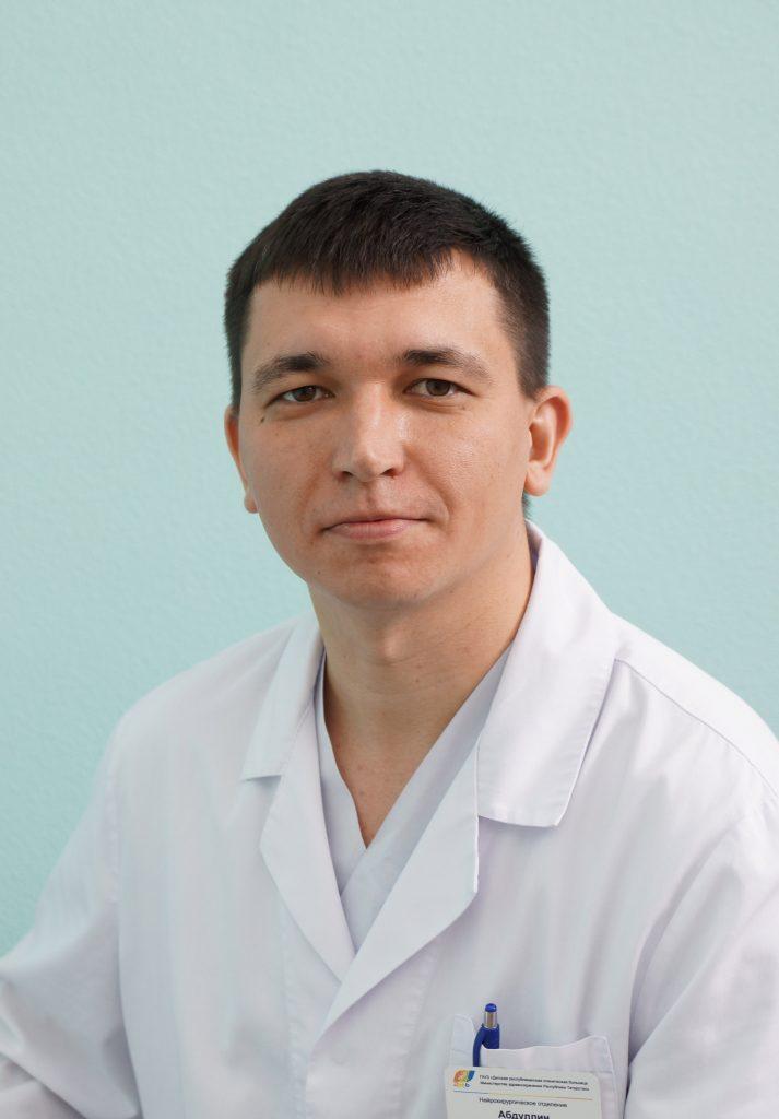 Абдуллин Дамир Искандарович