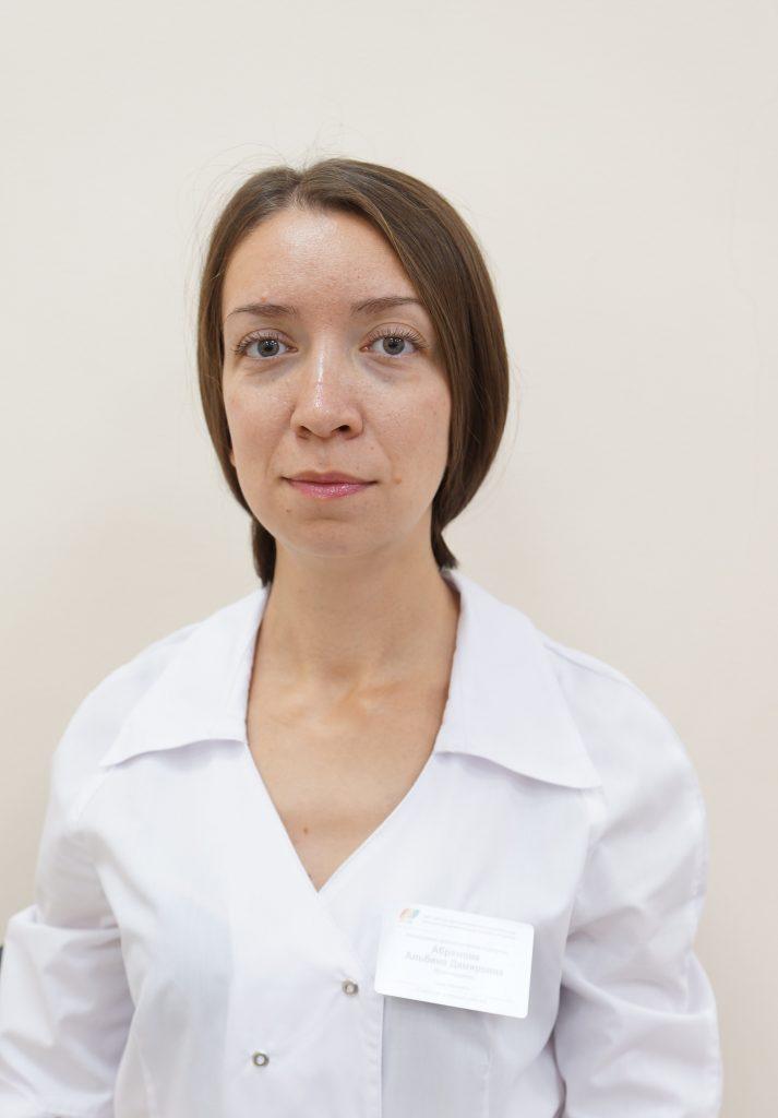 Абрамова Альбина Дамировна