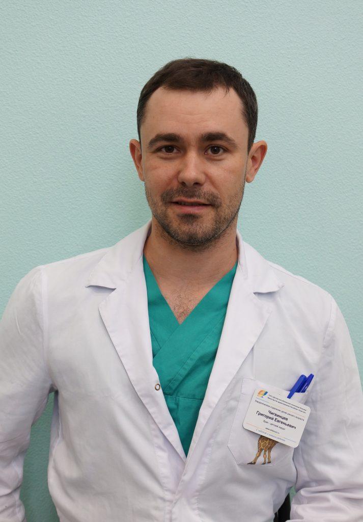 Чигвинцев Григорий Евгеньевич