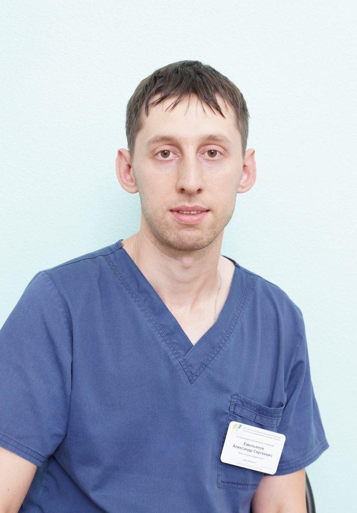 Емельянов Александр Сергеевич