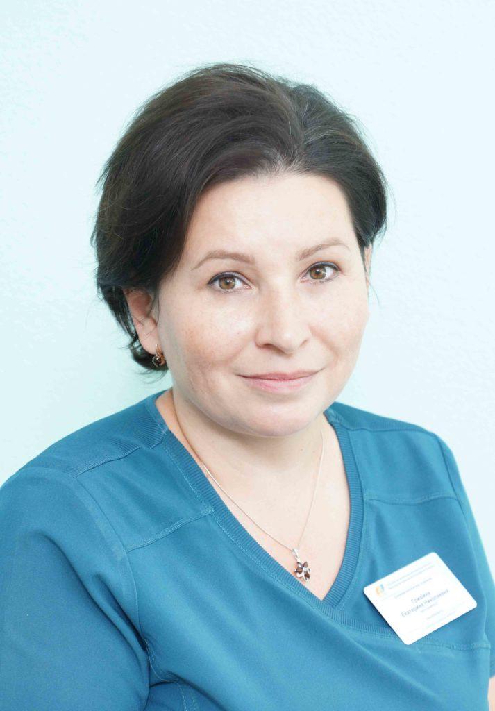 Гришина Екатерина Николаевна
