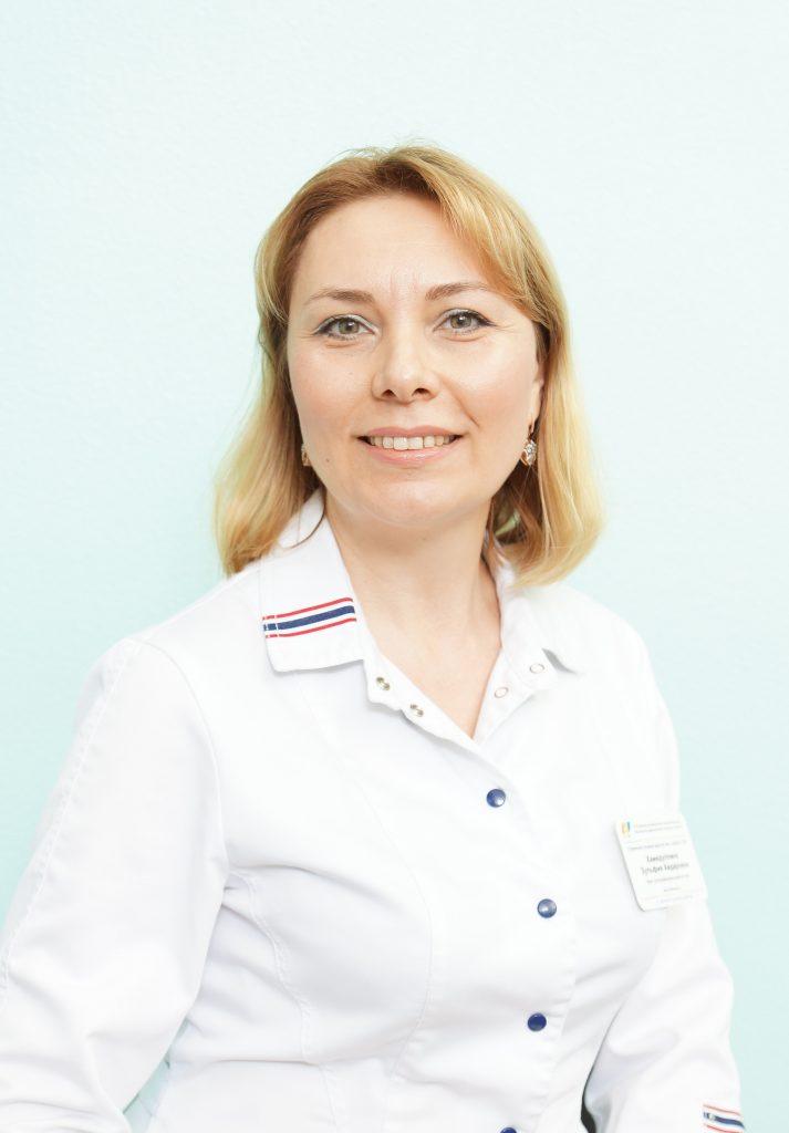 Хамидуллина Зульфия Айдаровна