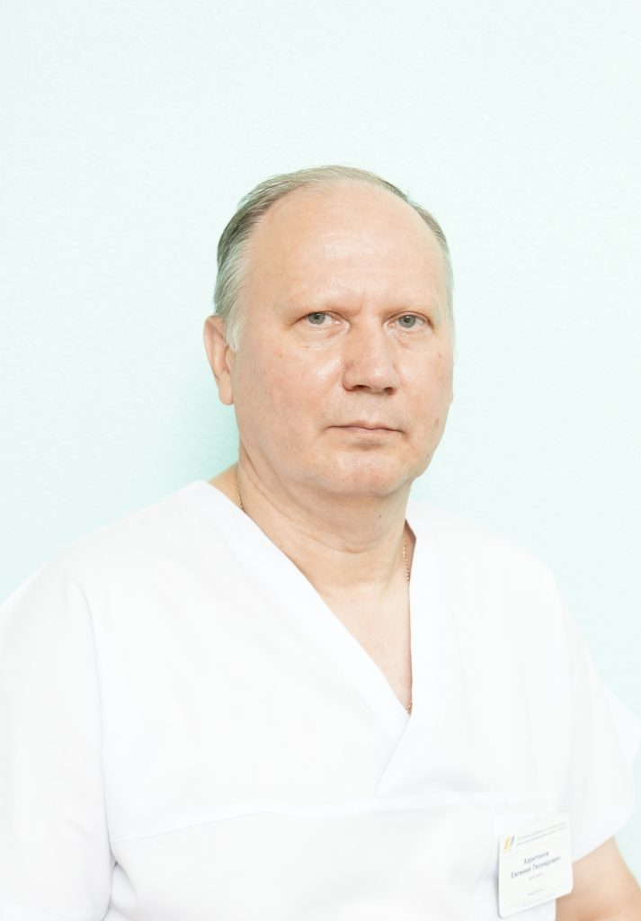 Харитонов Евгений Леонидович