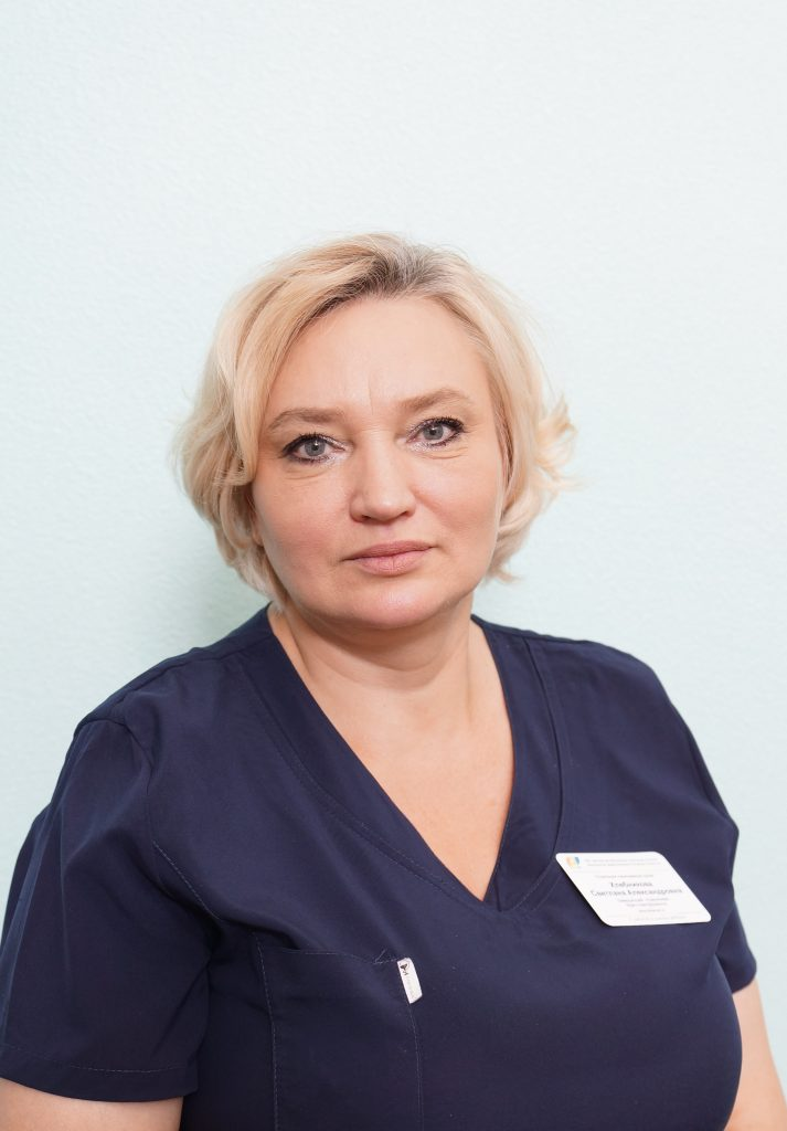 Хлебникова Светлана Александровна