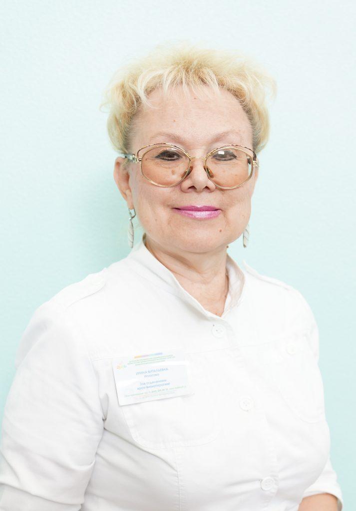 Игнатова Ирина Витальевна
