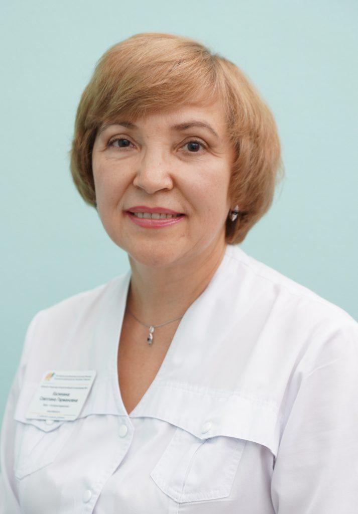 Калинина Светлана Германовна