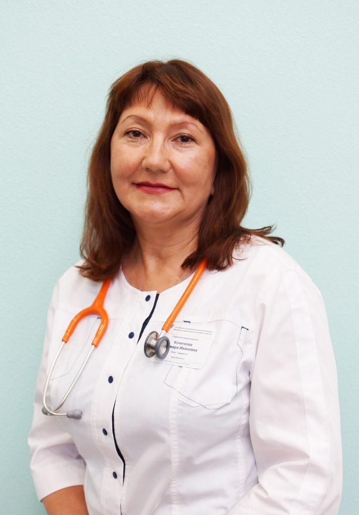 Кочеткова Тамара Ивановна