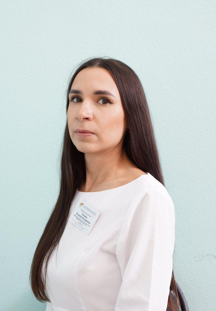 Литовец Ильвира Ильдаровна