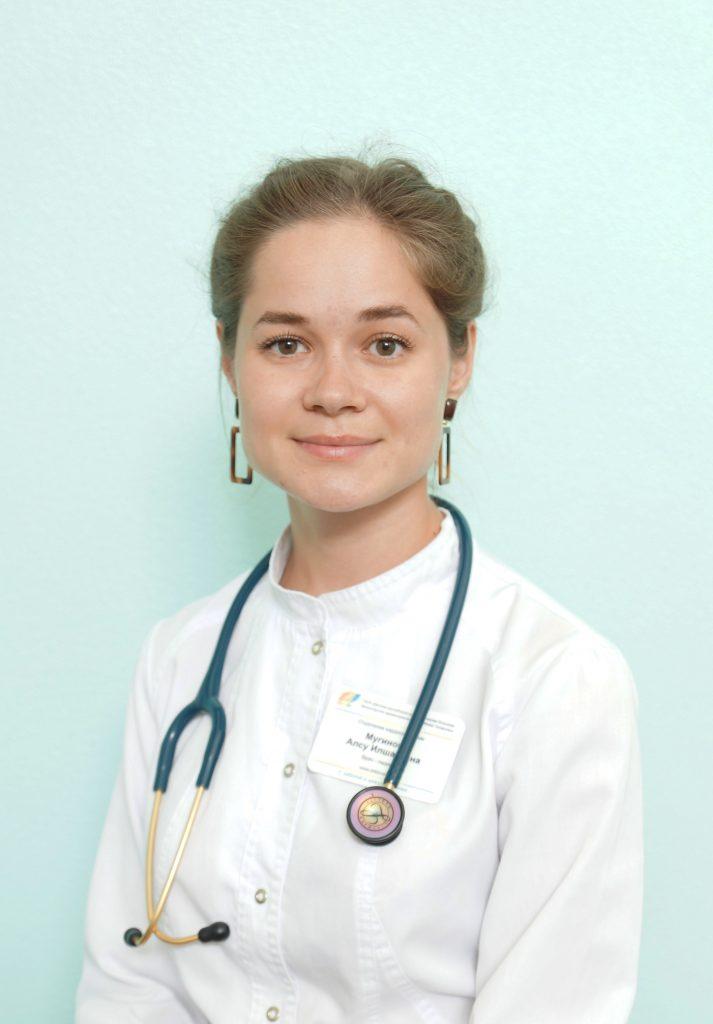 Мугинова Алсу Илшатовна