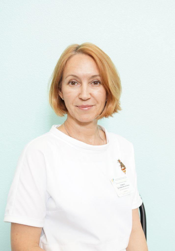 Сафина Зульфия Ильясовна