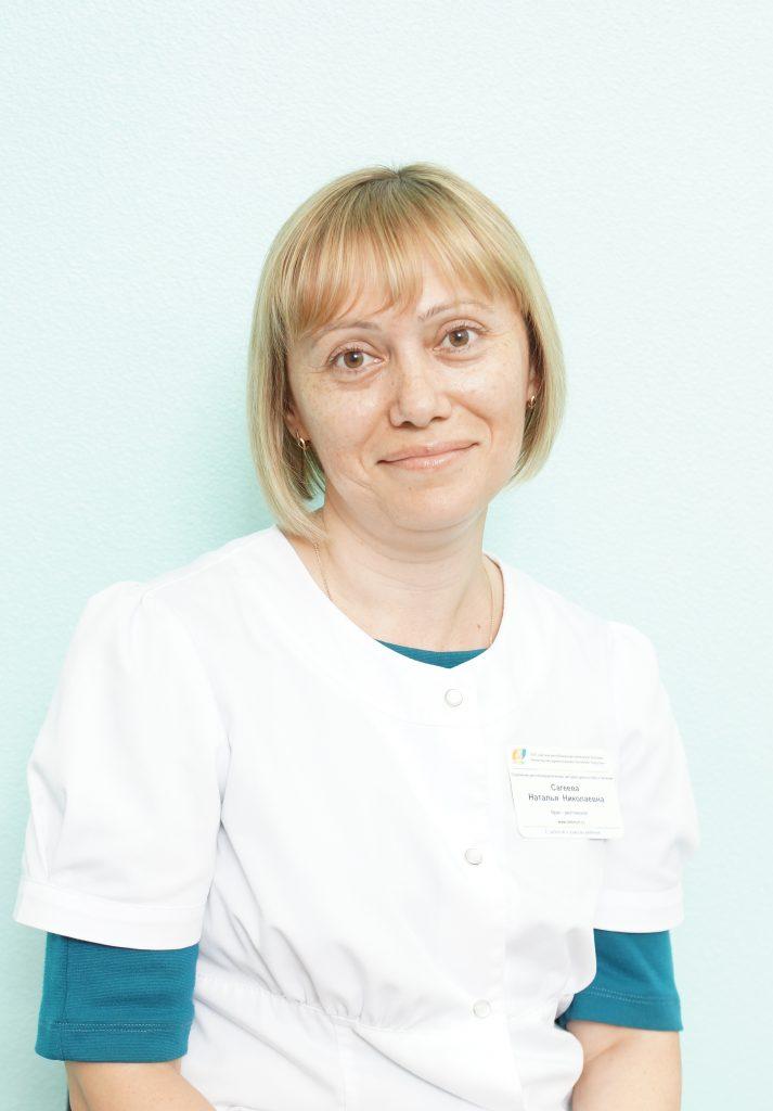 Сагеева Наталья Николаевна