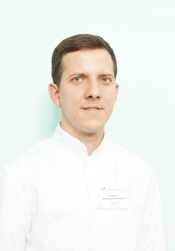 Синчугов Александр Владимирович