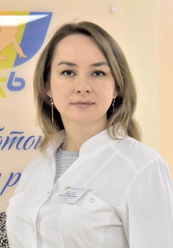 Цибульская Эльвира Фридиковна