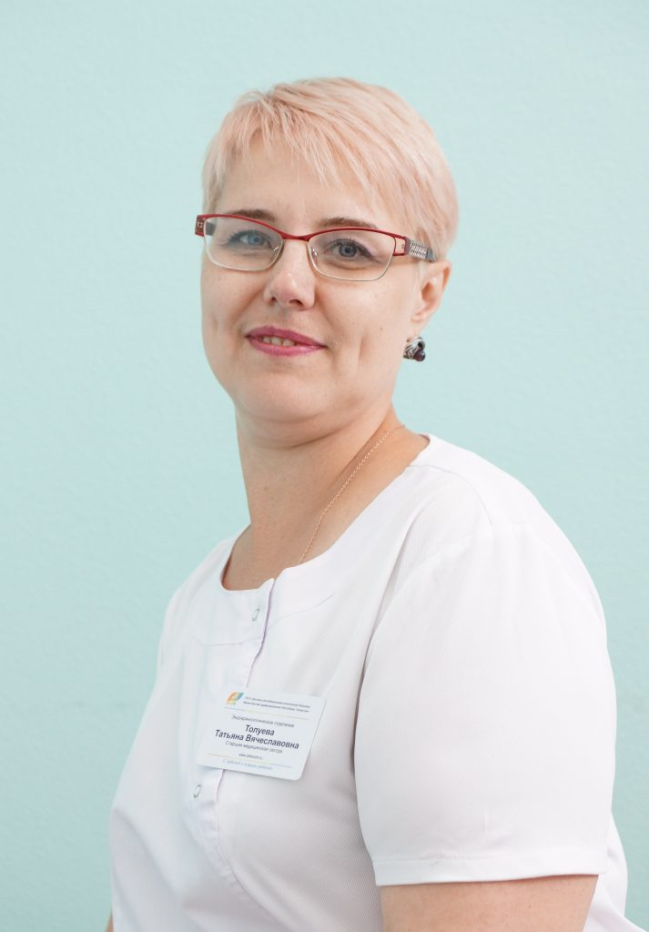 Толуева Татьяна Вячеславовна