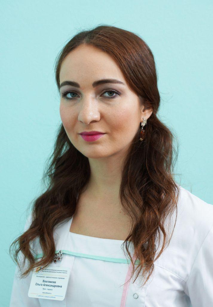 Вахламова Ольга Александровна