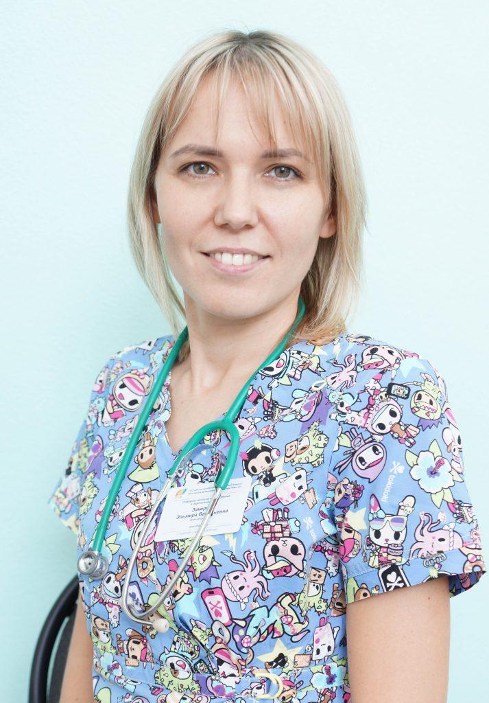 Закирова Эльмира Васильевна