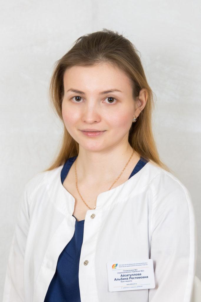 Айзатуллова Альбина Рестемовна