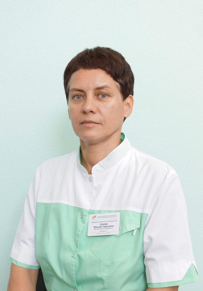 Алеева Ильсия Герусовна