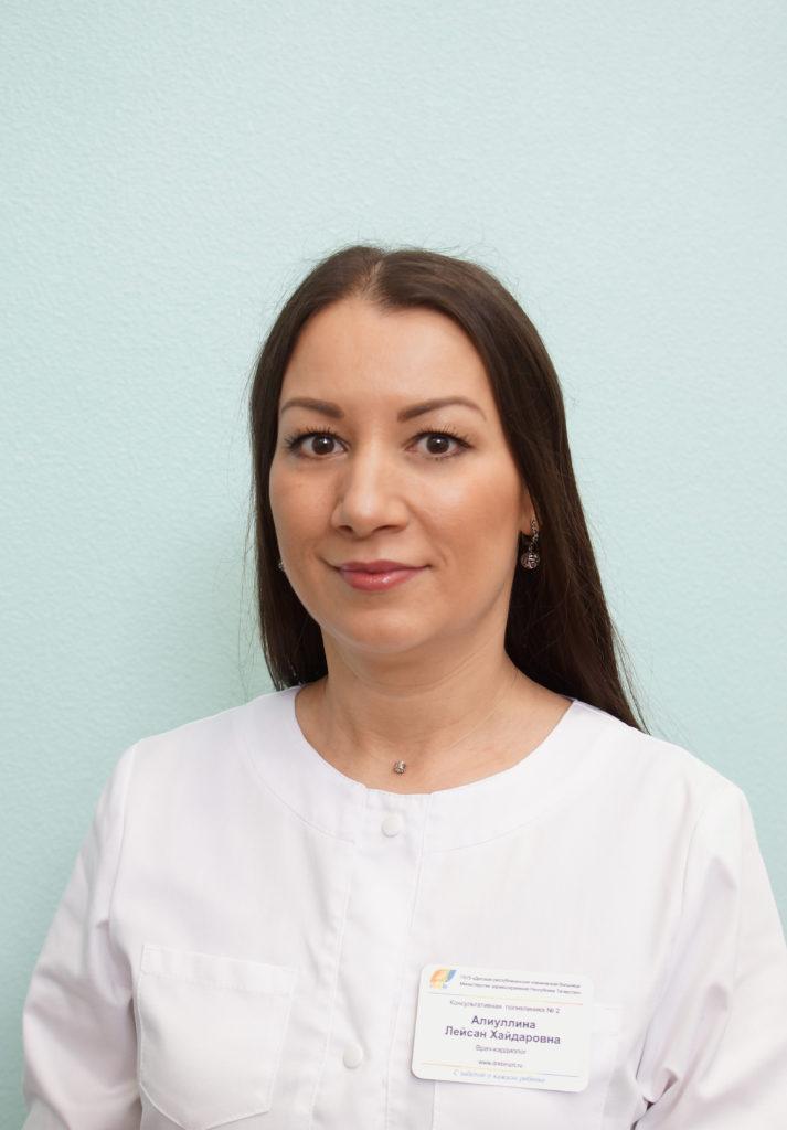 Алиуллина Лейсан Хайдаровна