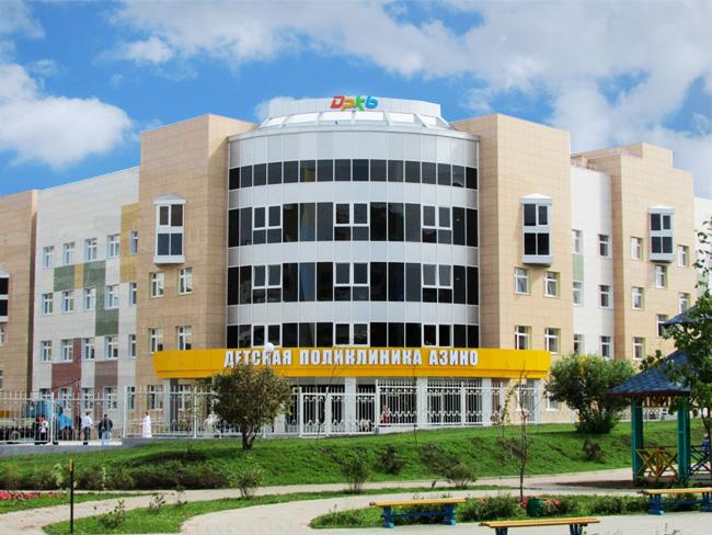 Детская поликлиника «Азино»