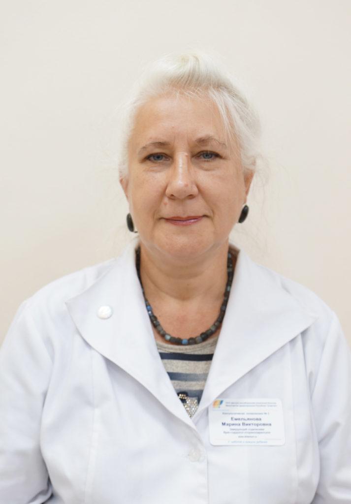Емельянова Марина Викторовна
