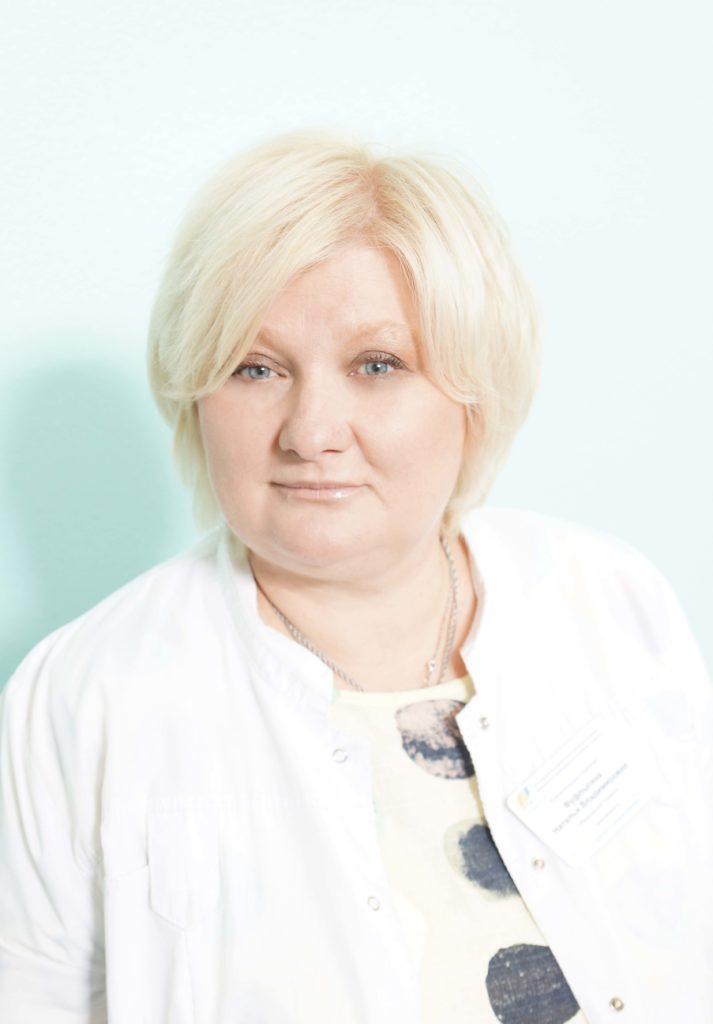 Фуфлыгина Наталья Владимировна