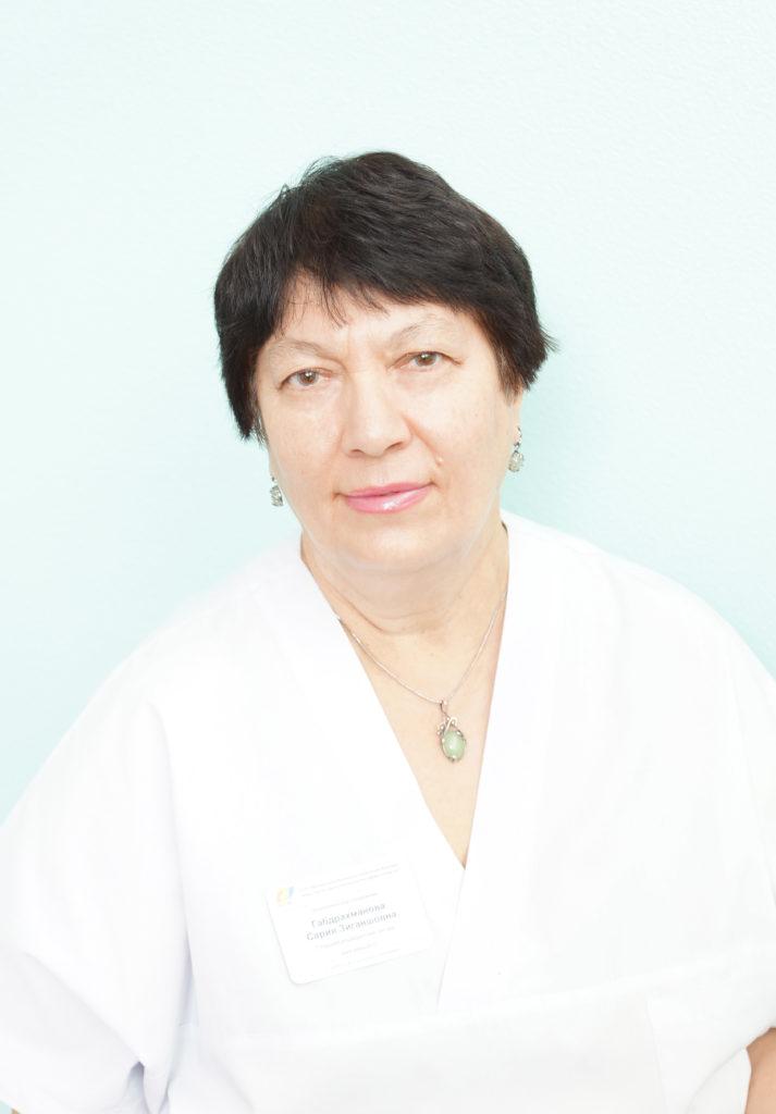 Габдрахманова Сария Зиганшовна
