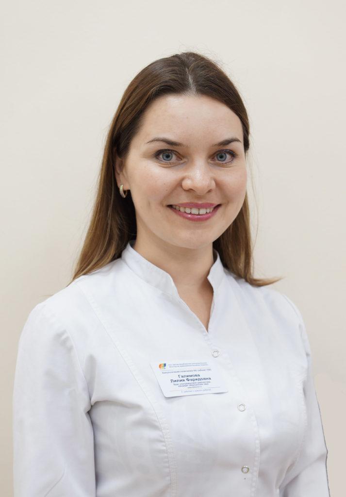 Галимова Лилия Фаридовна
