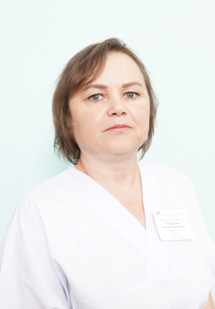 Гибадуллина Татьяна Николаевна