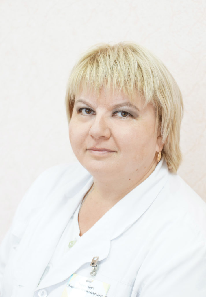 Горустович Людмила Александровна