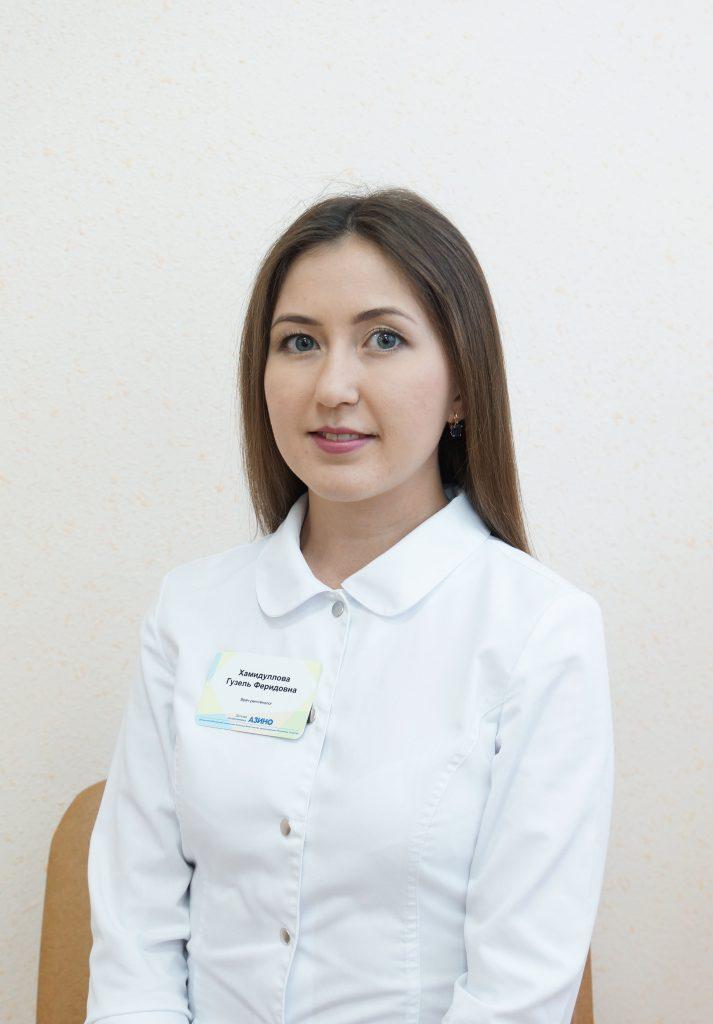 Хамидуллова Гузель Феридовна
