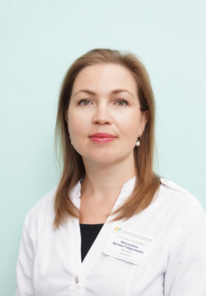 Ибатуллина Диляра Габдулловна