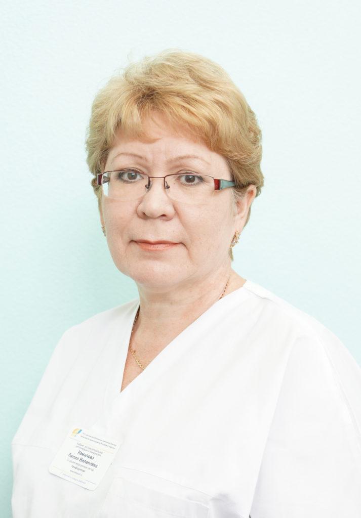 Камалова Лилия Виленовна
