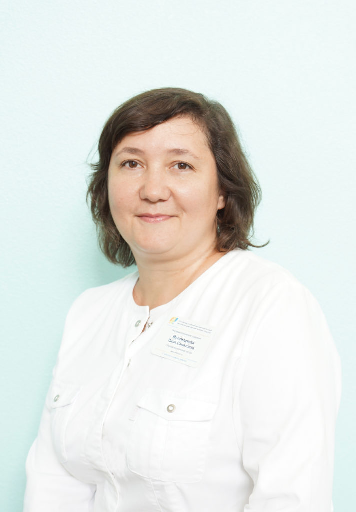 Мухамадиева Лиля Саматовна