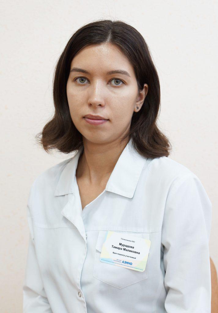Мурадова Тамара Маликовна