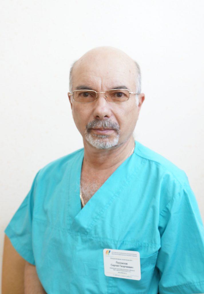 Поспелов Сергей Георгиевич