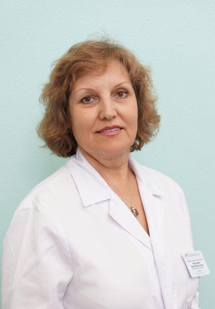 Румянцева Ирина Викторовна