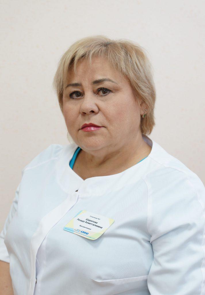 Шарипова Резеда Ахметгалиевна