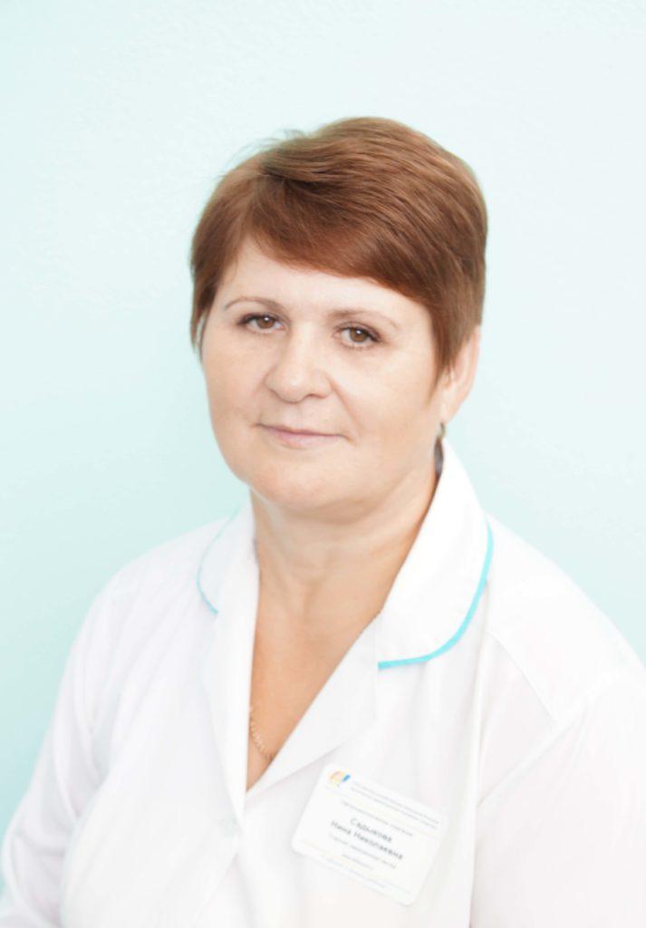 Садыкова Нина Николаевна