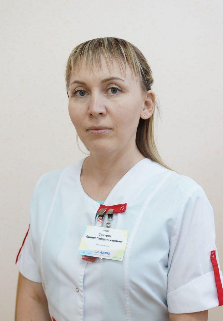 Саитова Лилия Гаптельхановна