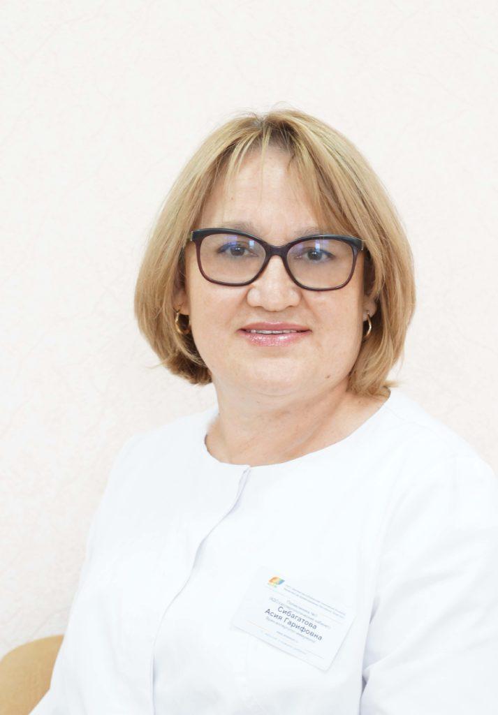 Сибагатова Асия Гарифовна