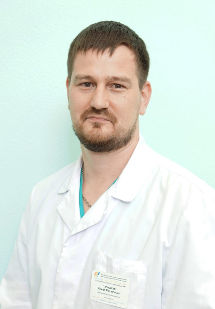 Валиуллин Ленар Радифович