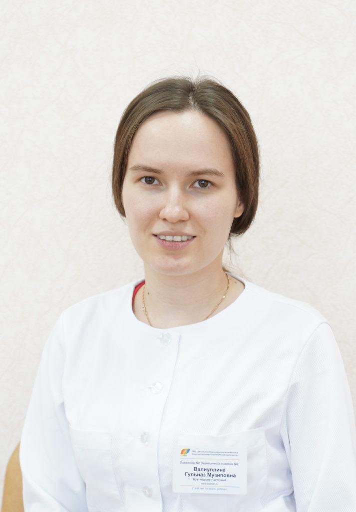 Валиуллина Гульназ Музиповна