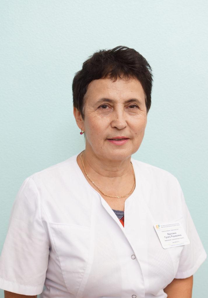Яруллина Гузэль Рашидовна