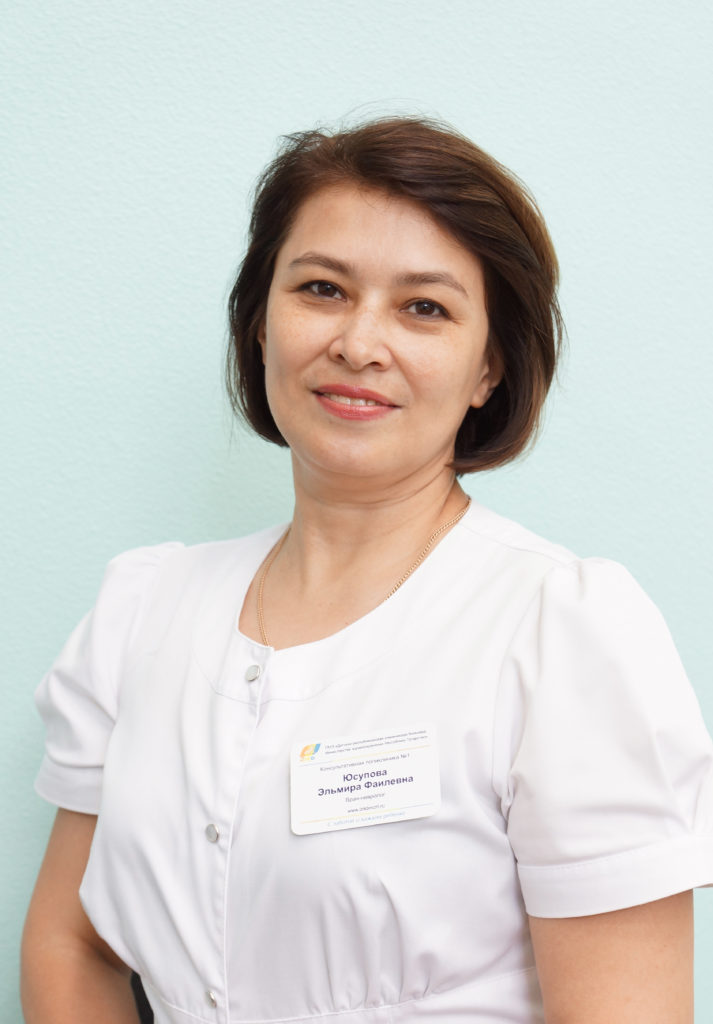 Юсупова Эльмира Фаилевна