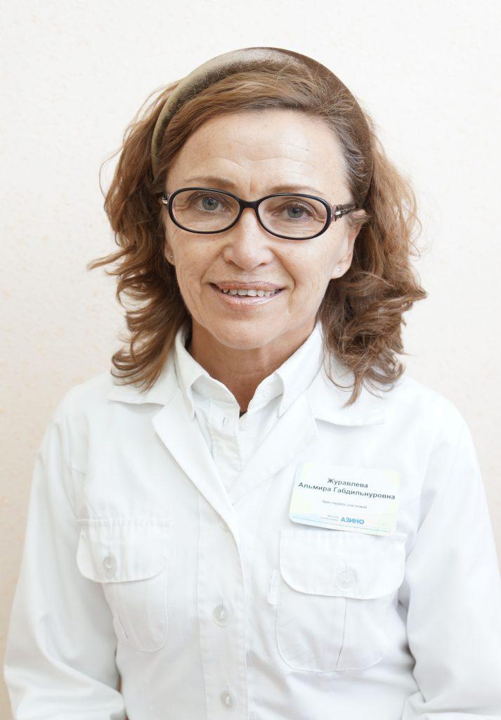 Журавлева Альмира Габдильнуровна