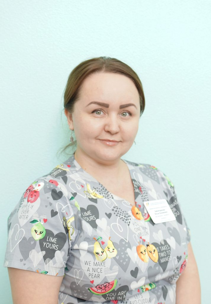 Зайнетдинова Эльза Касимовна