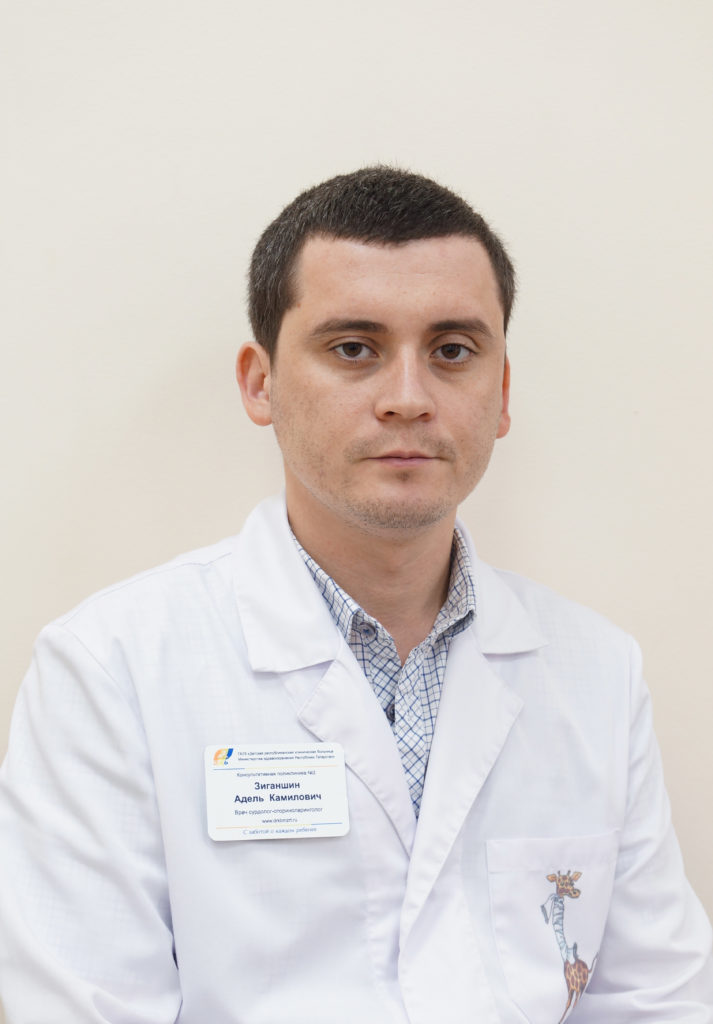Зиганшин Адель Камилович