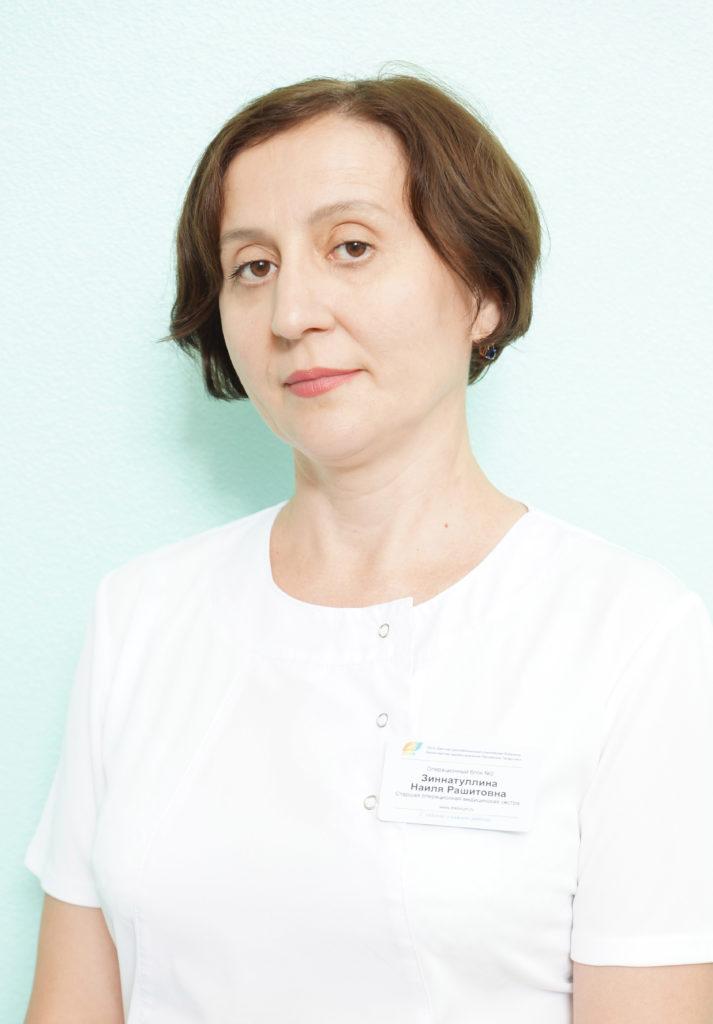 Зиннатуллина Наиля Рашитовна